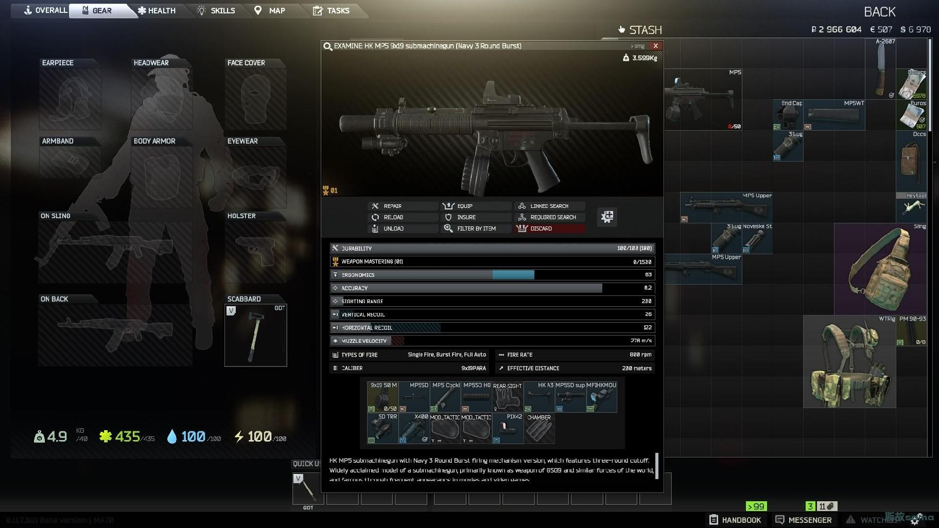 机械师-MP5