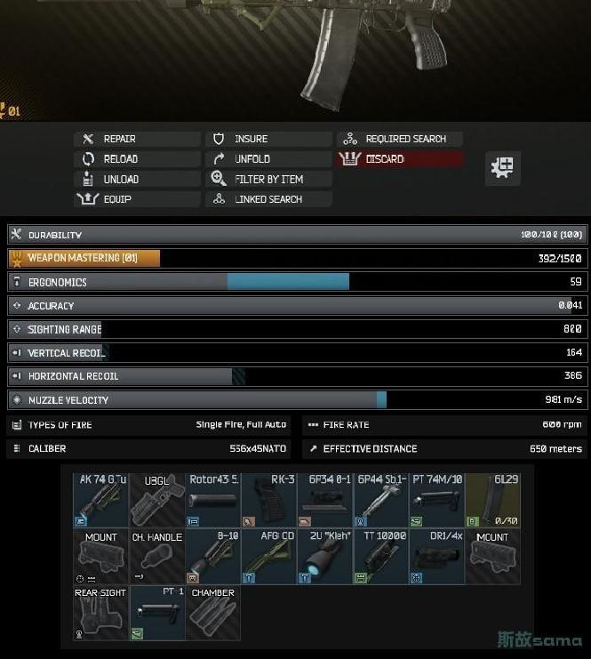 机械师-AK-102