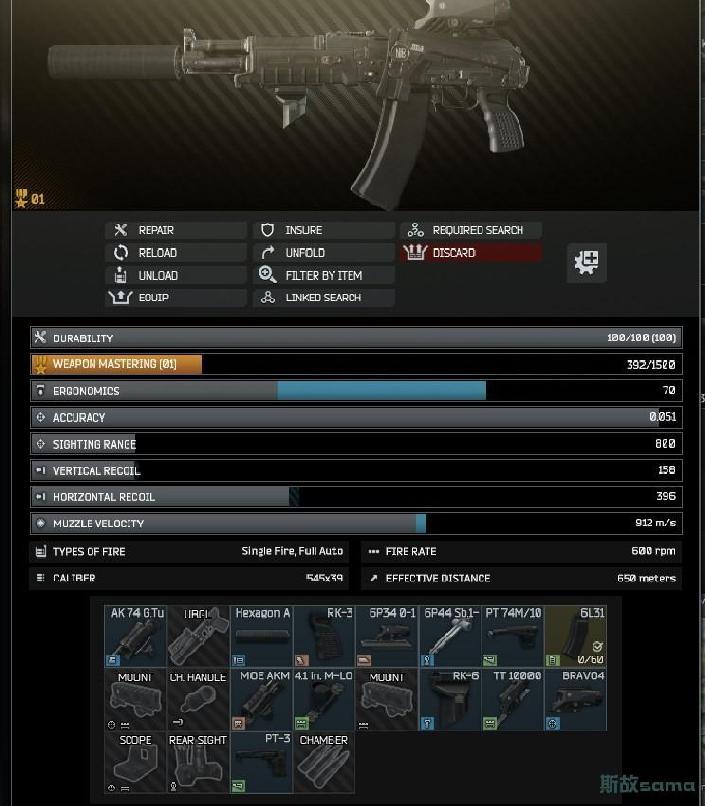 机械师-AK-105