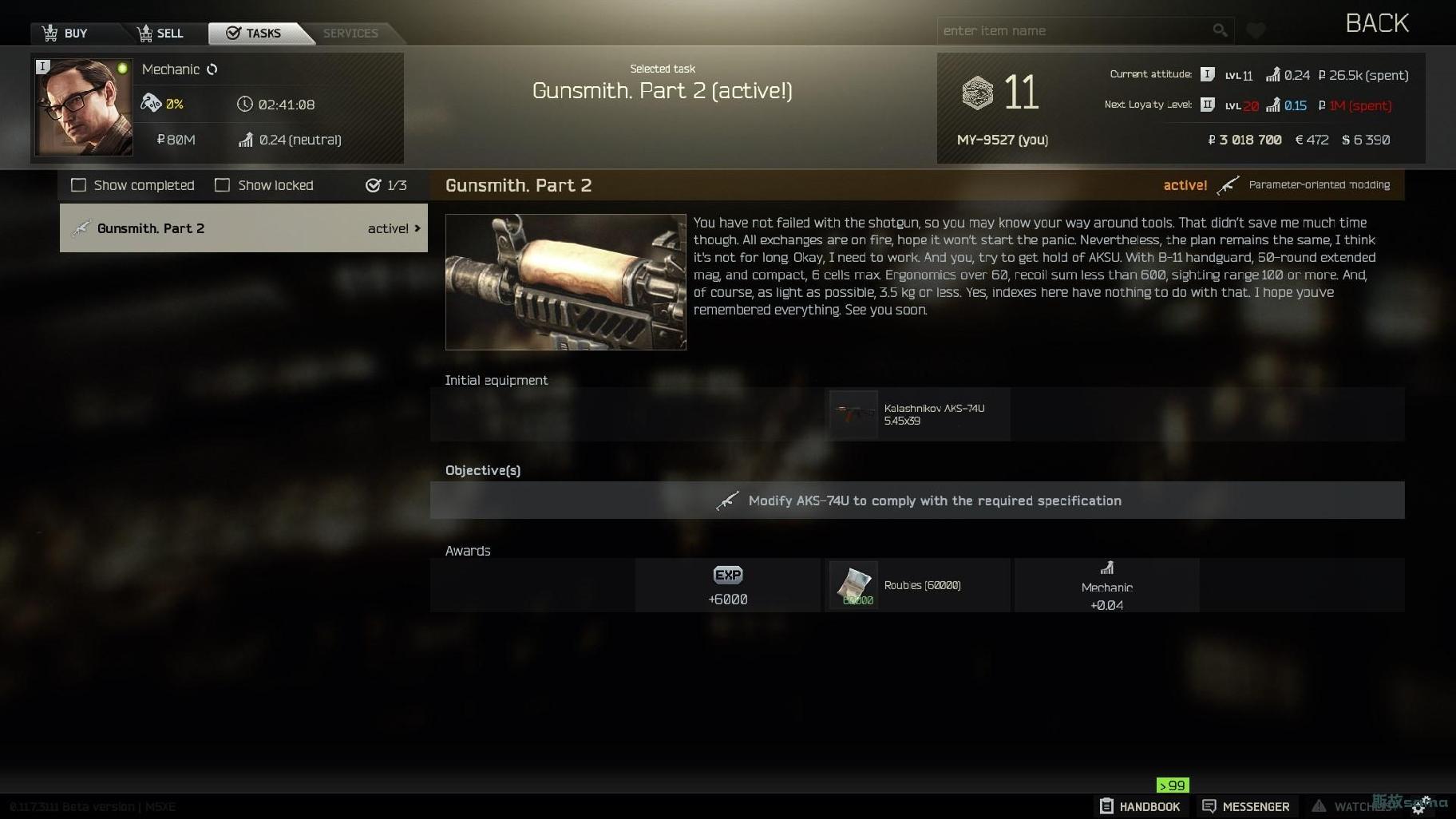 机械师-AKS-74U-文本