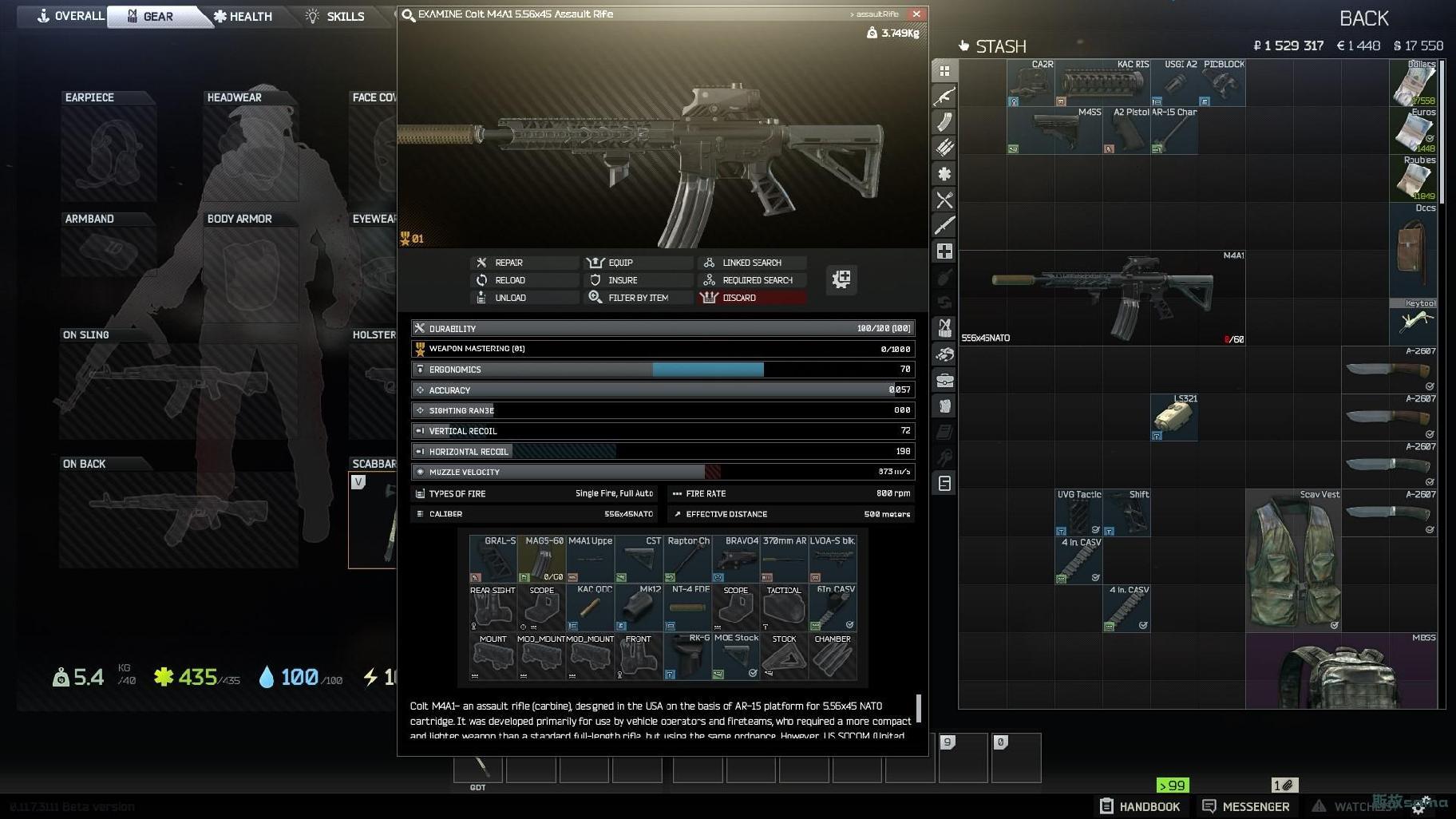 机械师-M4-1