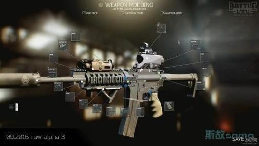 机械师改枪全攻略11.7版