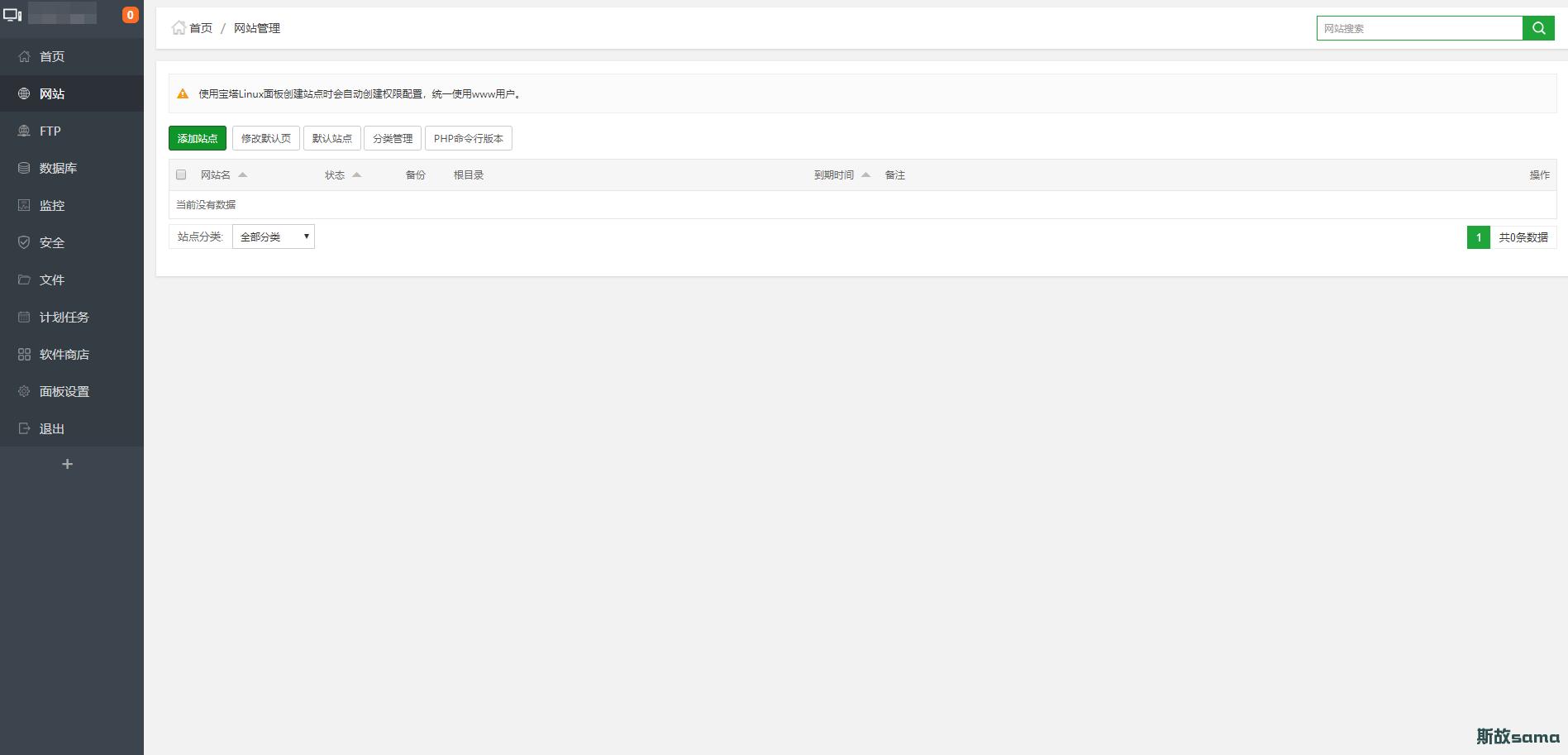 SearX——聚合搜索引擎